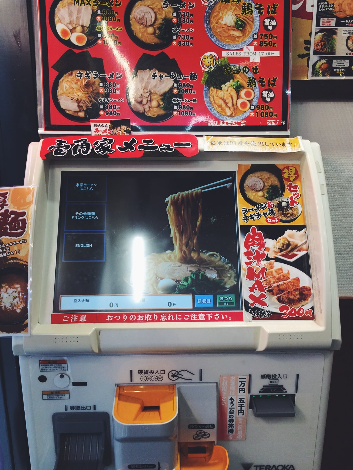 Meet our waiter. We placed our orders on this machine and hand the ticket to the cooks.