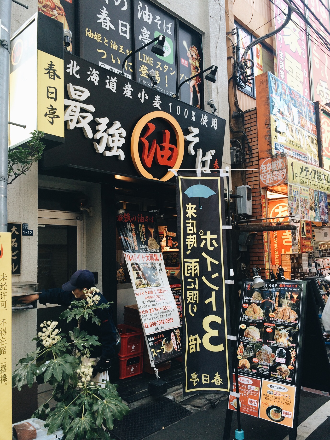 This is the spot, use google translate or find a Japanese friend to translate it for ya.