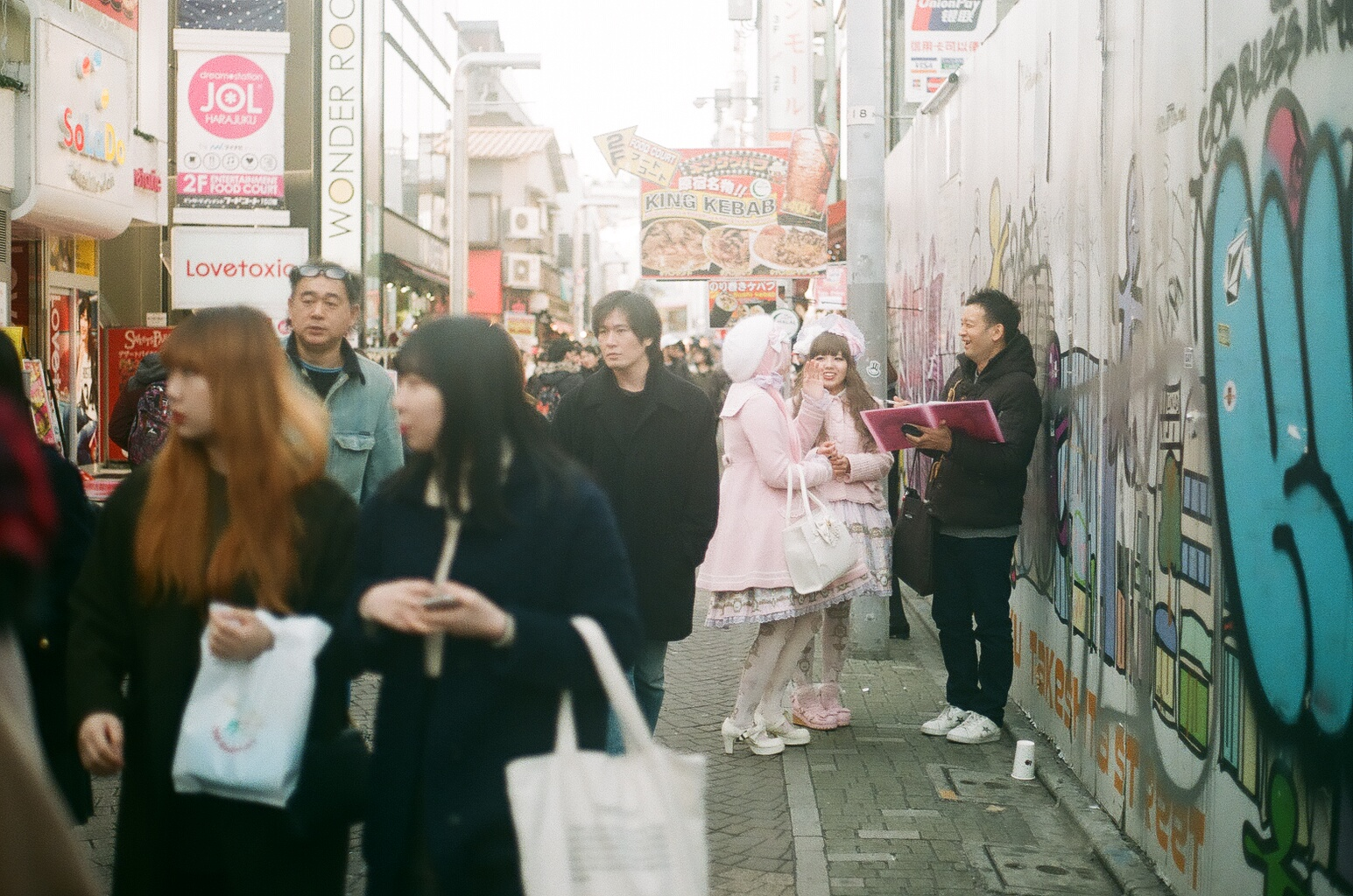 I was expecting to see these Harajuku girls or cosplay girls in Japan. What are they called again? They were all over the place.
