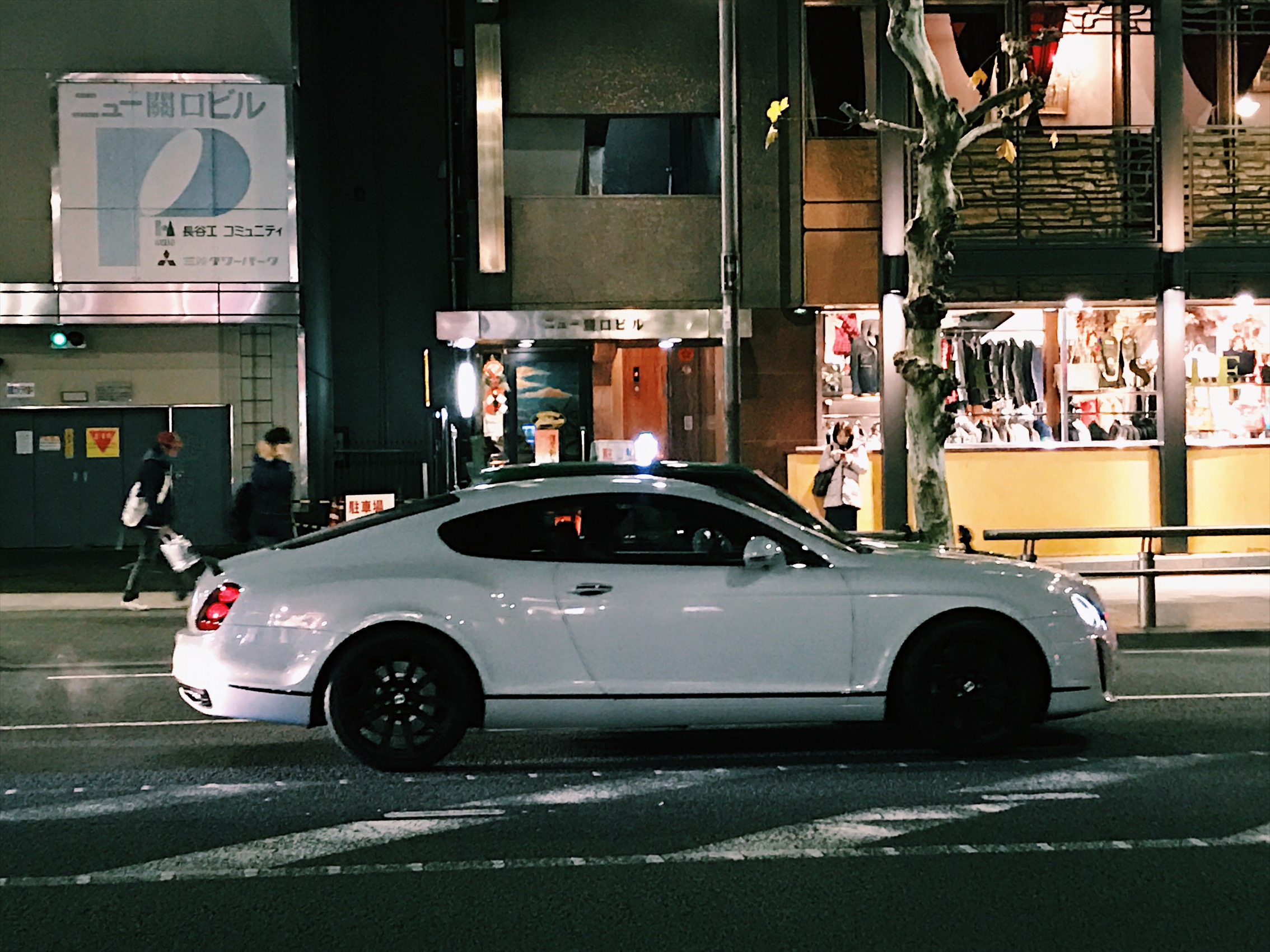 Spotted a Bentley .