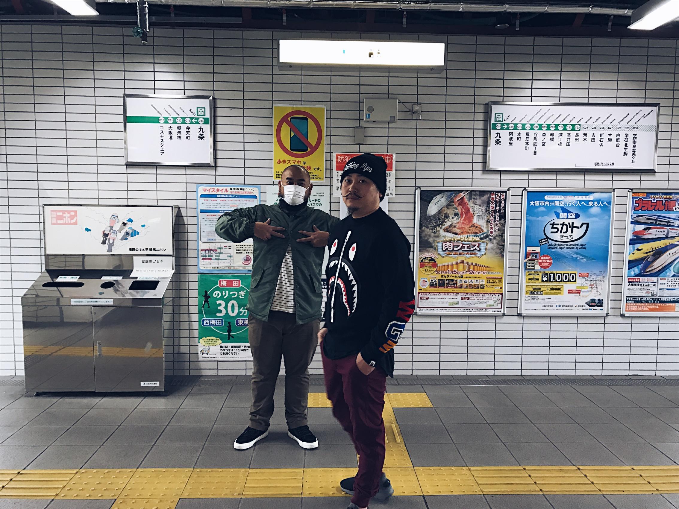 Train station, catching a train to the Osaka Aquarium.