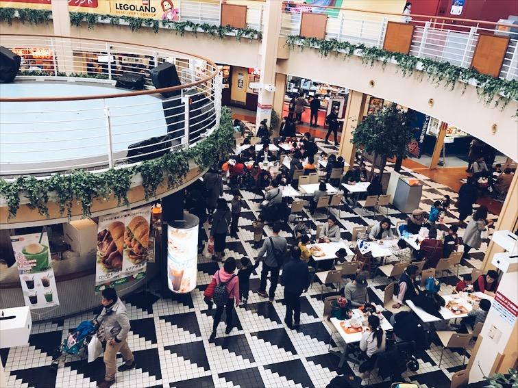 One of the food court.