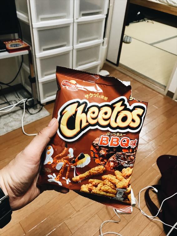 Japanese Cheetos!!!!!