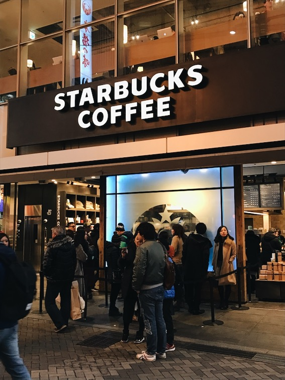 Everybody is crazy for Starbucks, I couldn't believe there were so many waiting to get Starbucks coffee.