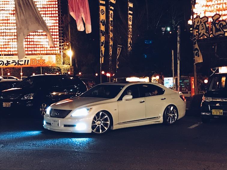 Dope Lexus LS.