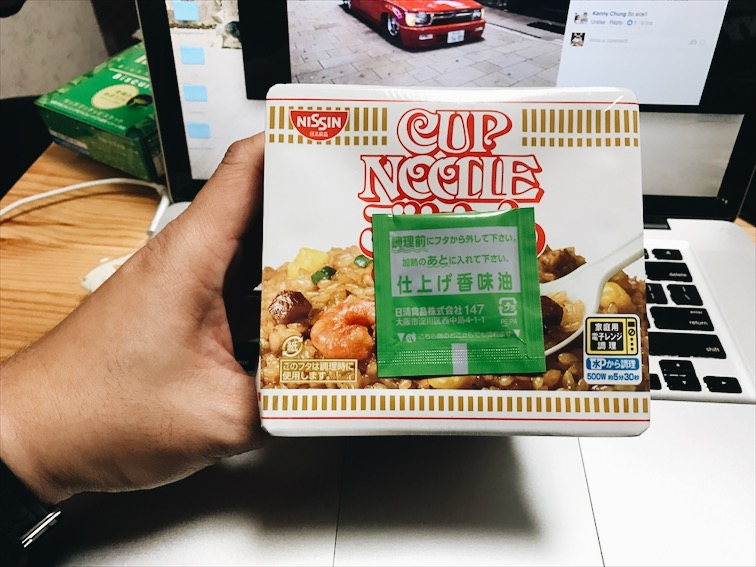 Cup Noodle makes Fried rice!?!?