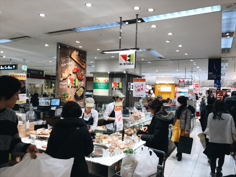 The food market.