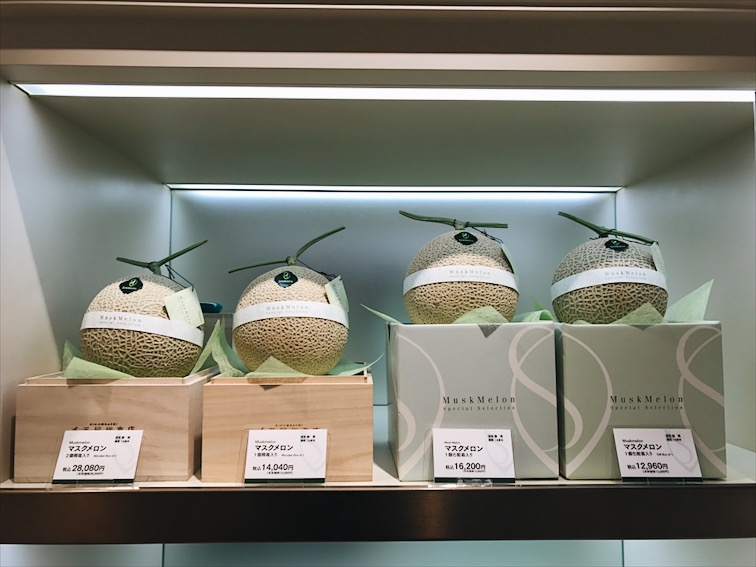 These are the balling ass melons yall. $280 USD, $140 USD, $162 USD, and $129 USD. I'll come back, and I'll ball out on these fruits. I'll be back!!!!!