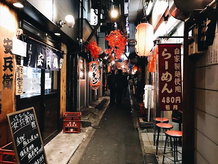 Lovers Lane, Yakitori galore.