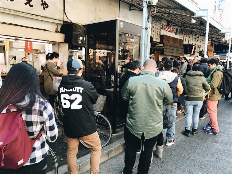 I guess you find a long line you should get in it right? Should be good. Well depends on what you order. I wanted to do the Michelin's star ramen joint but it was a 3 hour wait.
