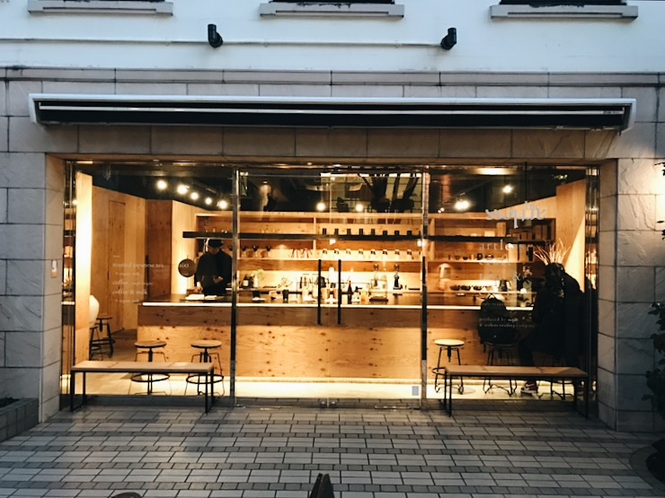 Came across this dope ass Coffee and Tea spot, Artless Craft Tea & Coffee.