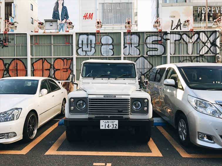 Spotted quite a few Land Rover Defender in Japan, FYI, Aqua Man drives a Defender too. I think.