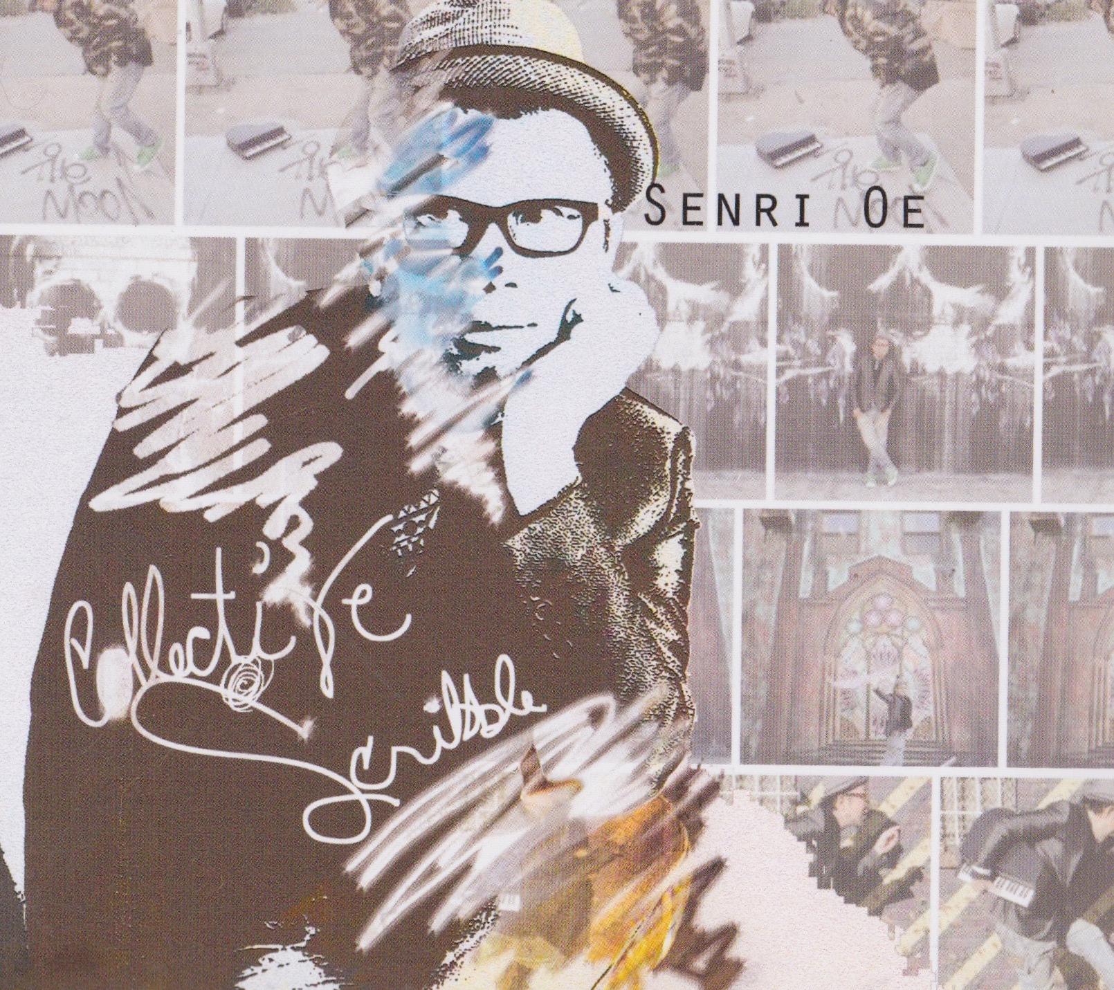 SENRI OE TRIO - COLLECTIVE SCRIBBLE - PND RECORDS- 2015