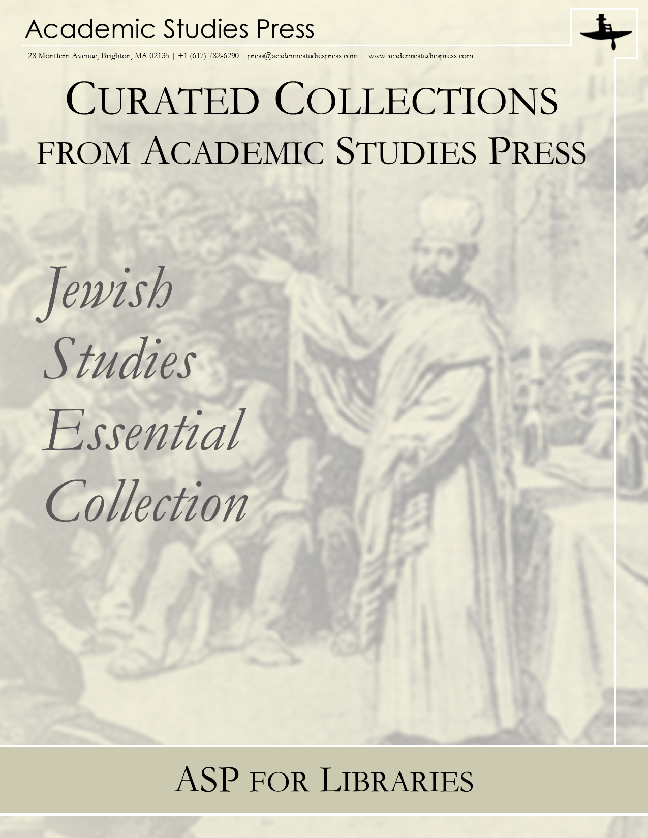 jewish studies essential collection cov.png