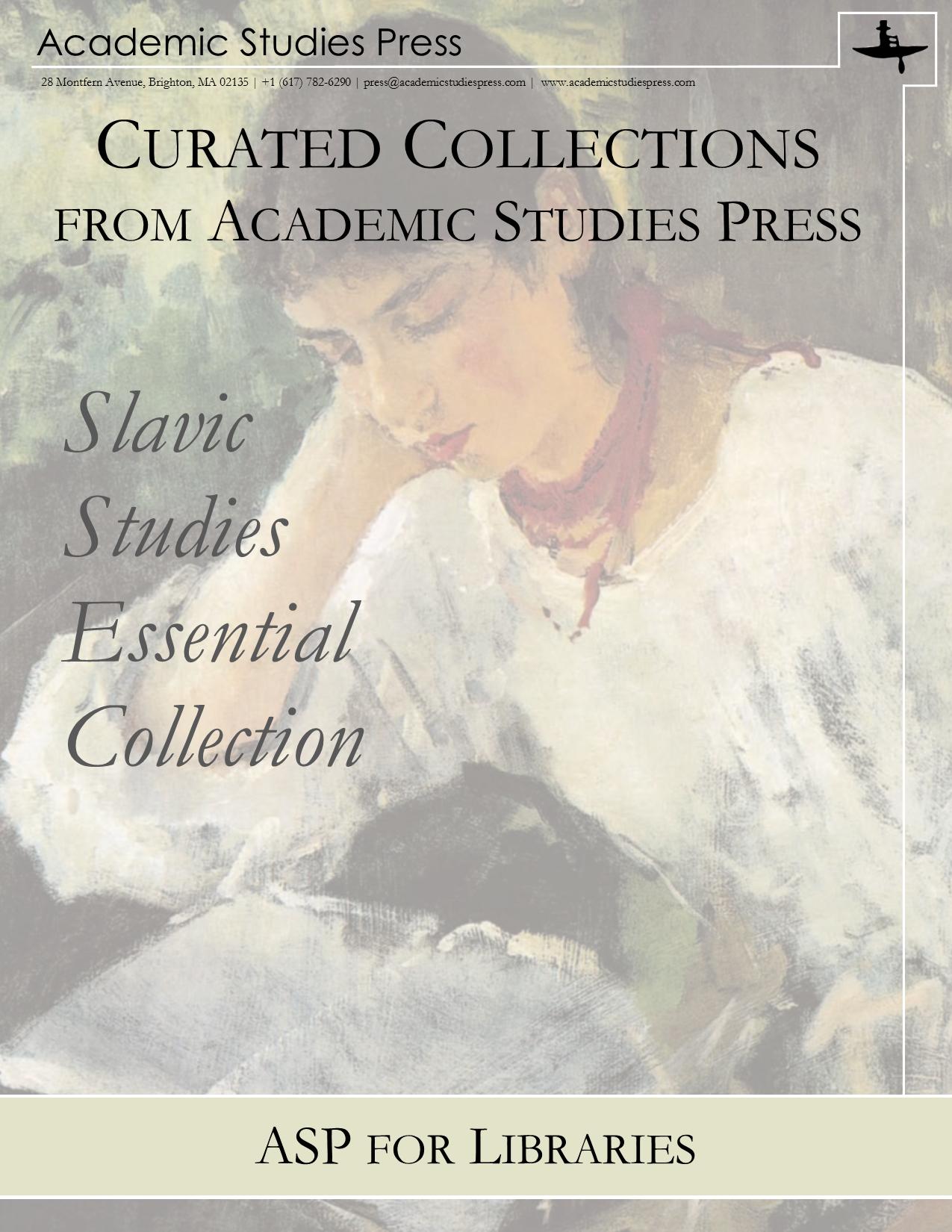 Slavic studies essential cov.png