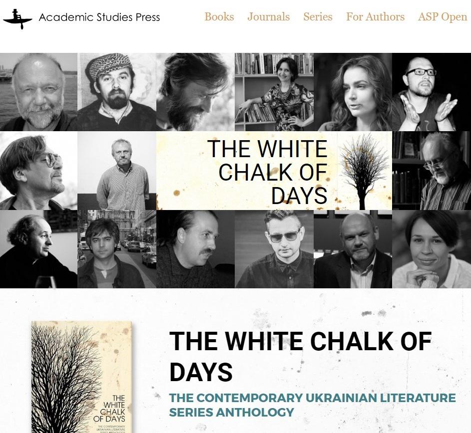 White Chalk of Days Website.jpg
