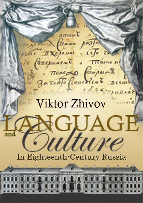 Language and Culture in Eighteenth Century Russia  Victor Zhivov  Translated by Marcus C. Levitt    Read on JSTOR  |  Purchase book