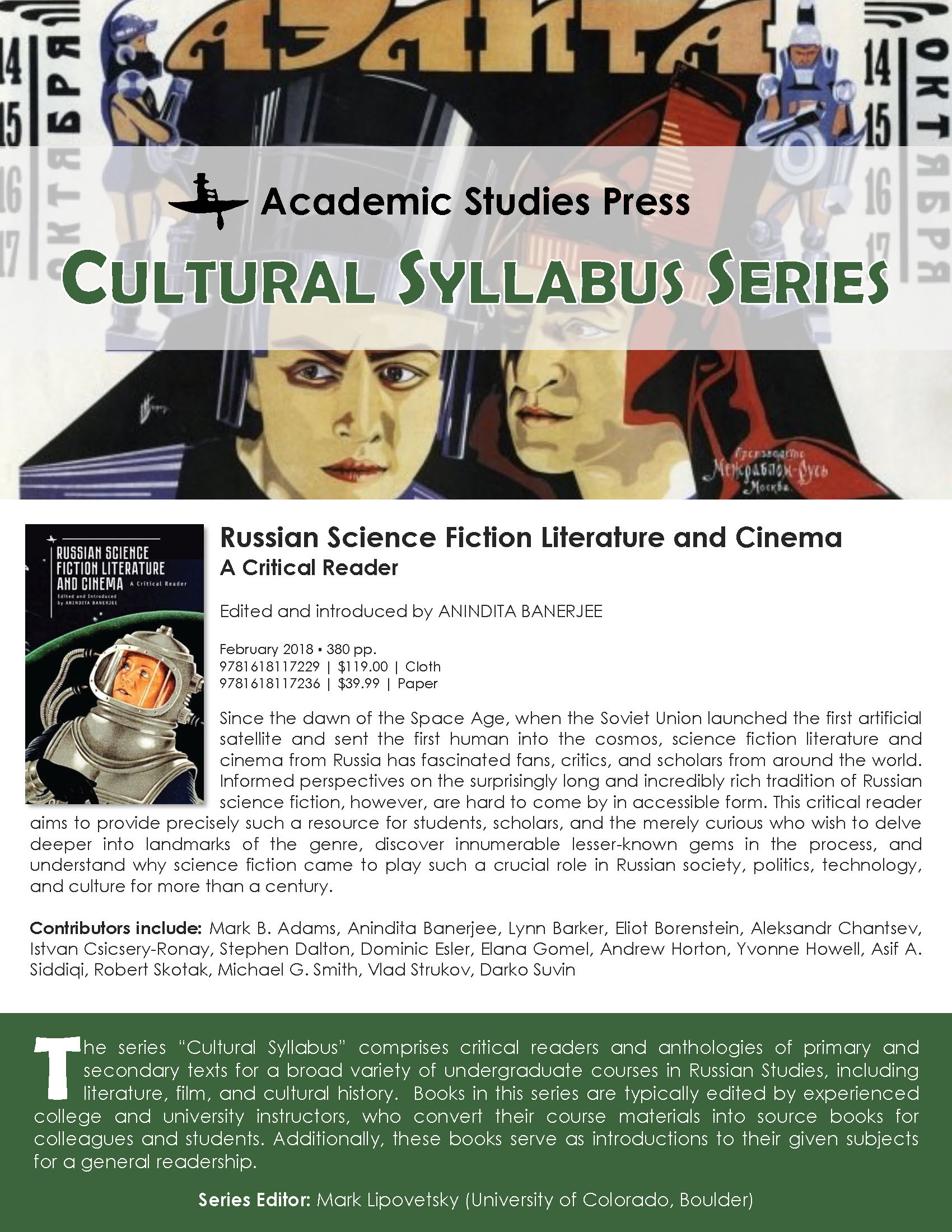 Cultural Syllabus Flyer_Upd_Page_1.jpg