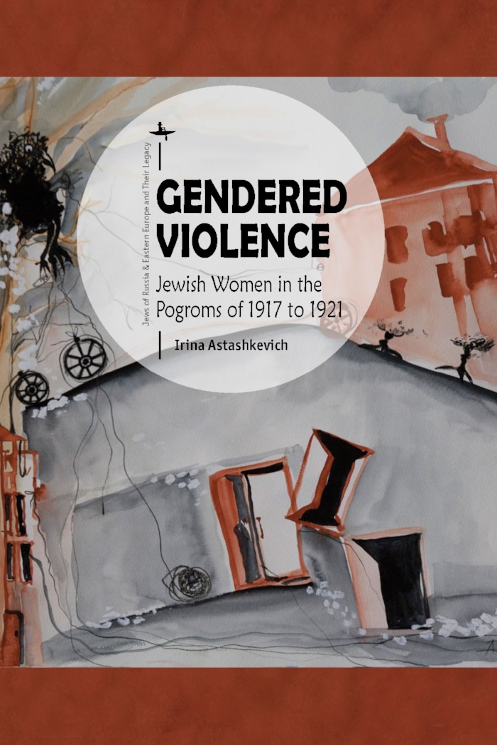Gendered Violence: Jewish Women in the Pogroms of 1917 to 1921  Irina Astashkevich   Read on JSTOR  |  Purchase book