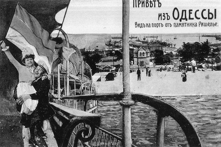 Souvenir postcard (detail), early 1910s.