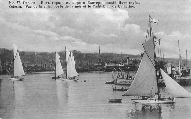 View of the city from Katerynyns'kyi Yacht Club. Postcard, early 1910s.