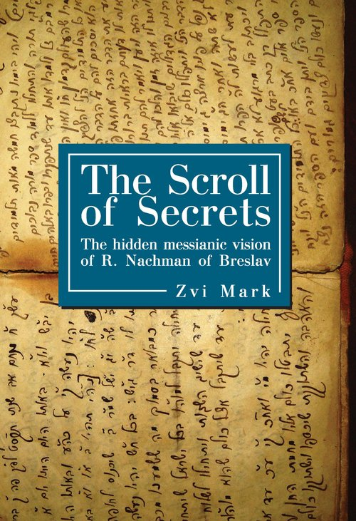 The Scroll of Secrets: The Hidden Messianic Vision of R