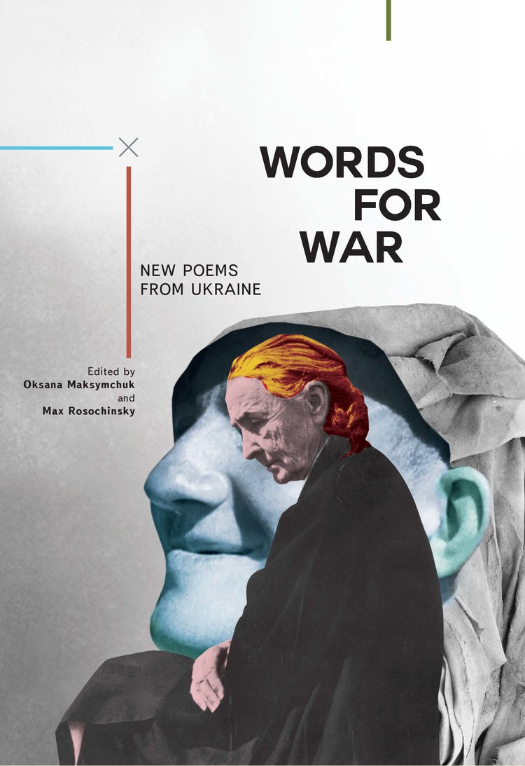 Words for War: New Poems from Ukraine  | Edited by Oksana Maksymchuk & Max Rosochinsky