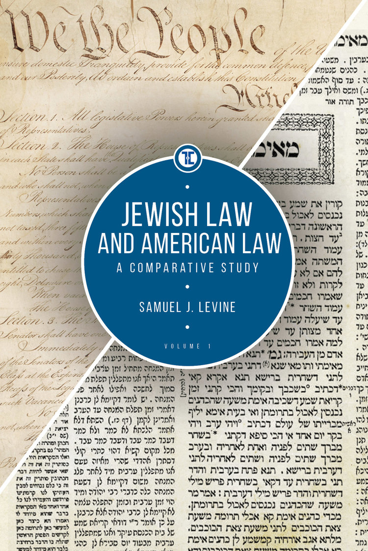 Jewish Law and American Law.jpg