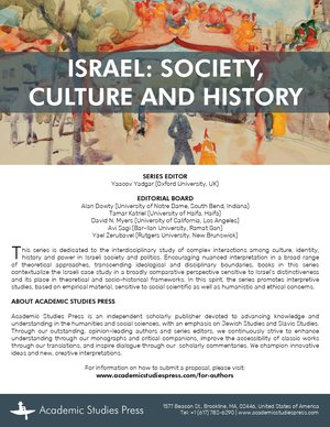 Israel: Society, Culture and History