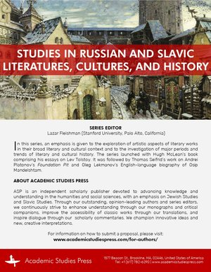Studies in Russian and Slavic Literatures, Cultures, and History