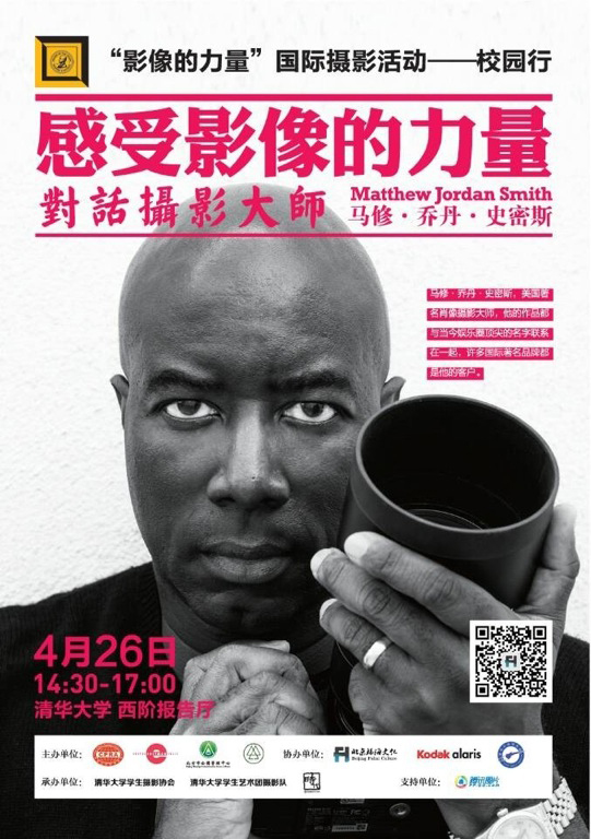MJS Cover in China