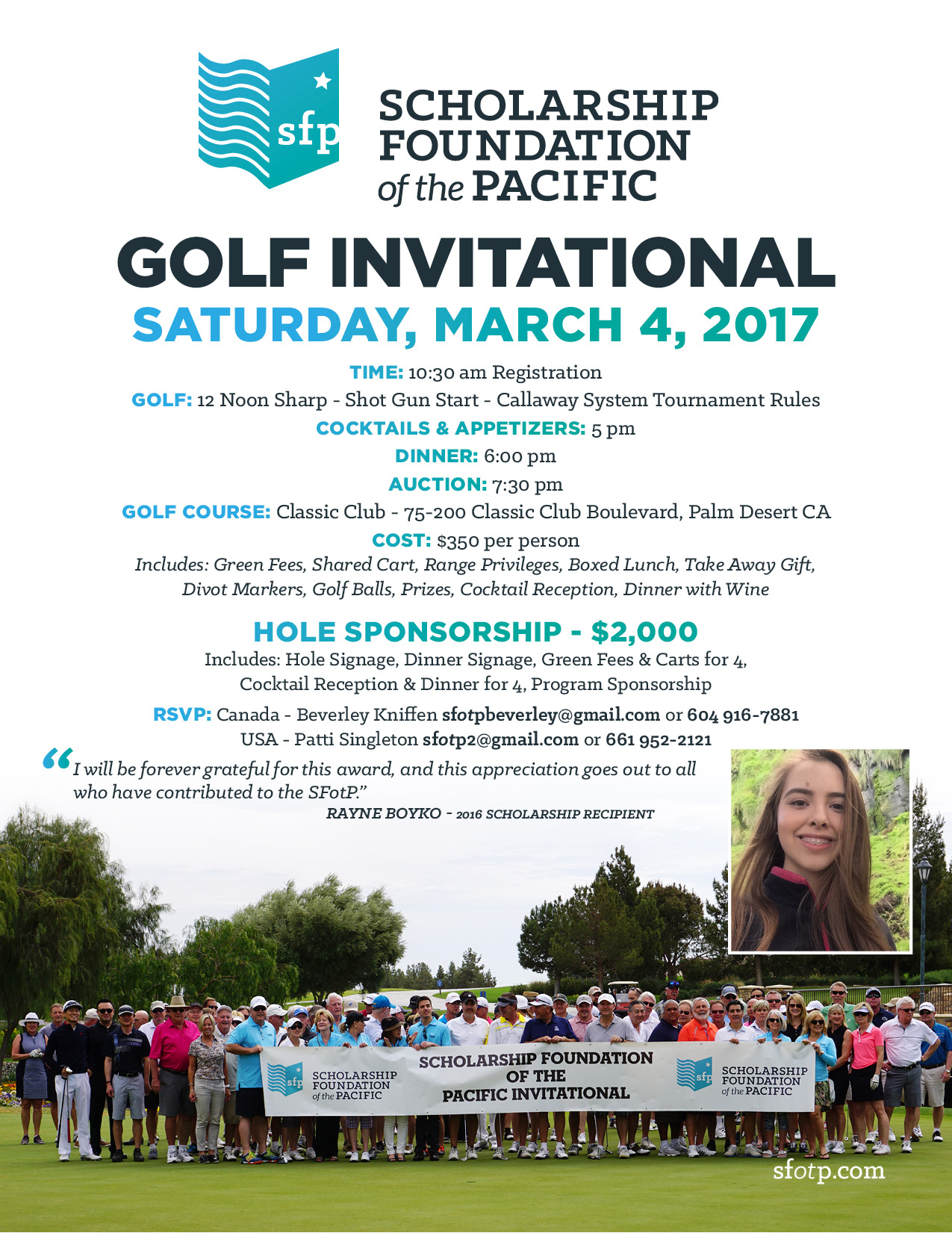 SFotP 2017 Golf Invitational