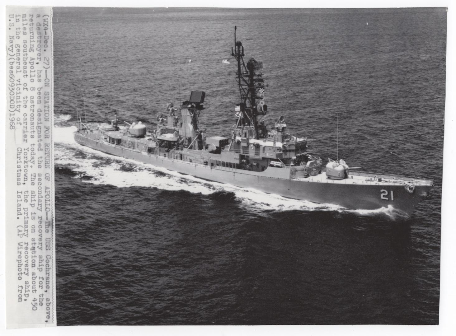 ERM-1968-PHOTO-SPB02872-FRONT.jpg