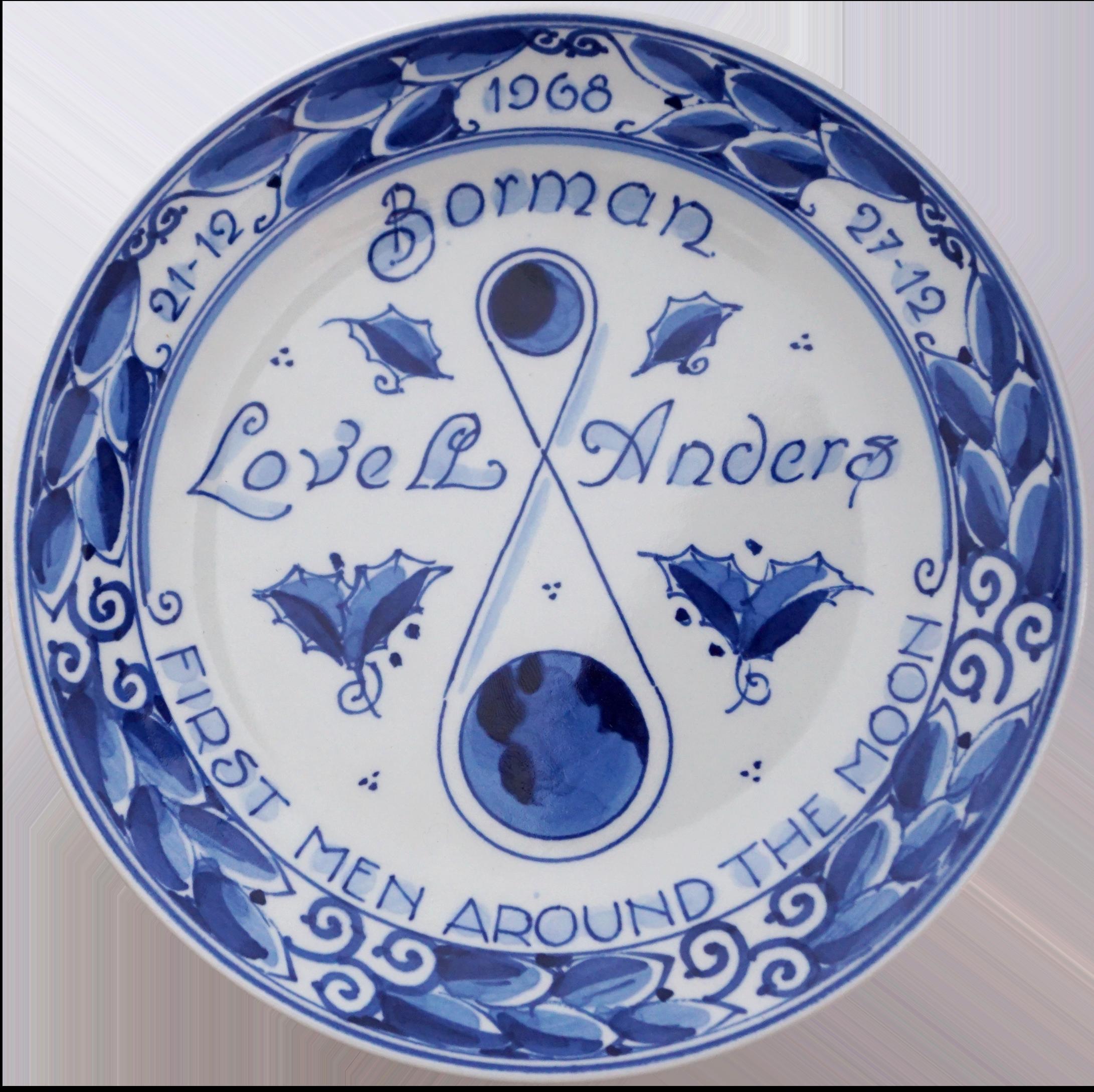 ERM-XXXX-EPHEMERA-BLUE_PLATE-FRONT.png