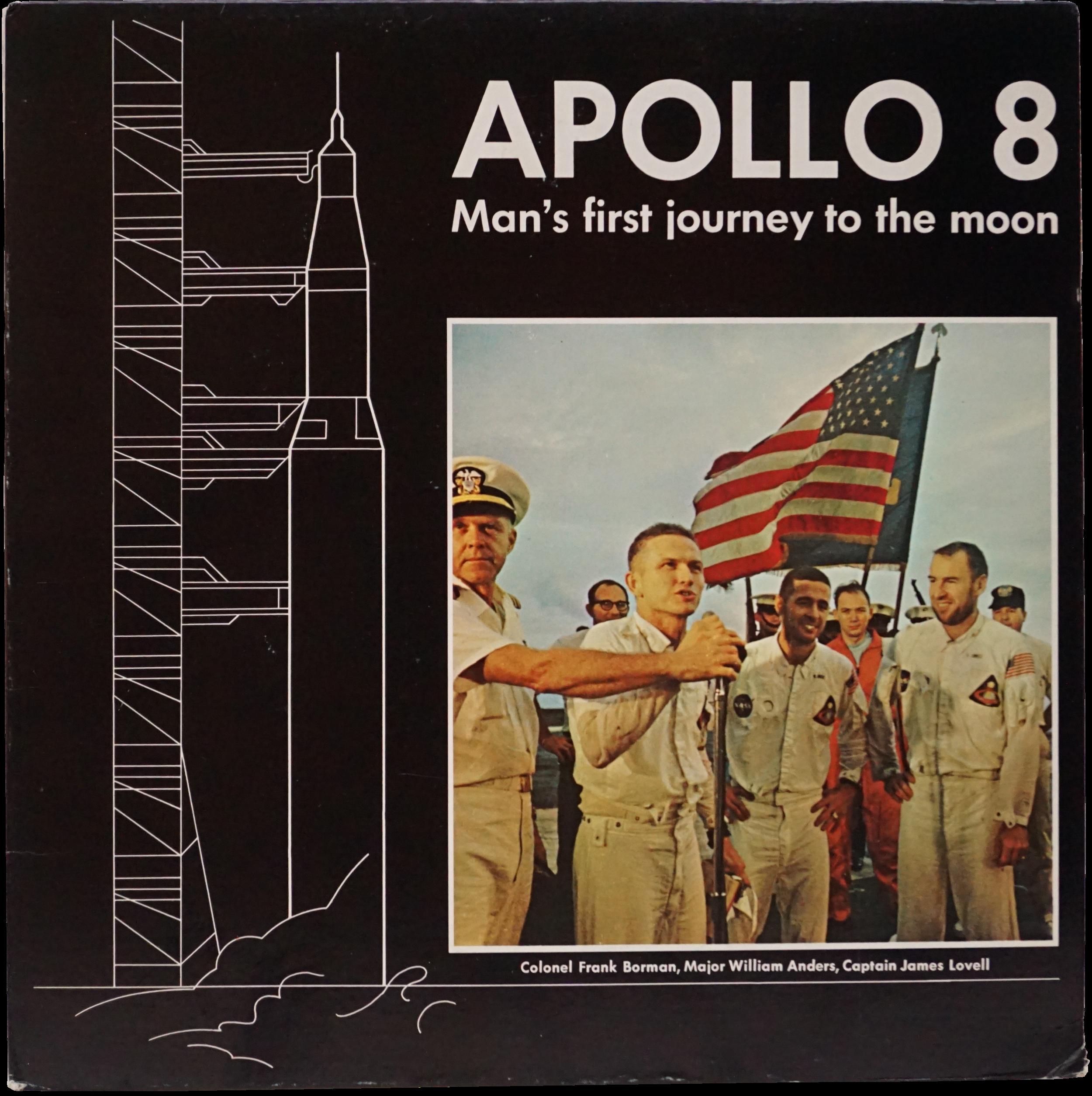 ERM-1969-LP-APOLLO_8-UNIVAC-FRONT.png