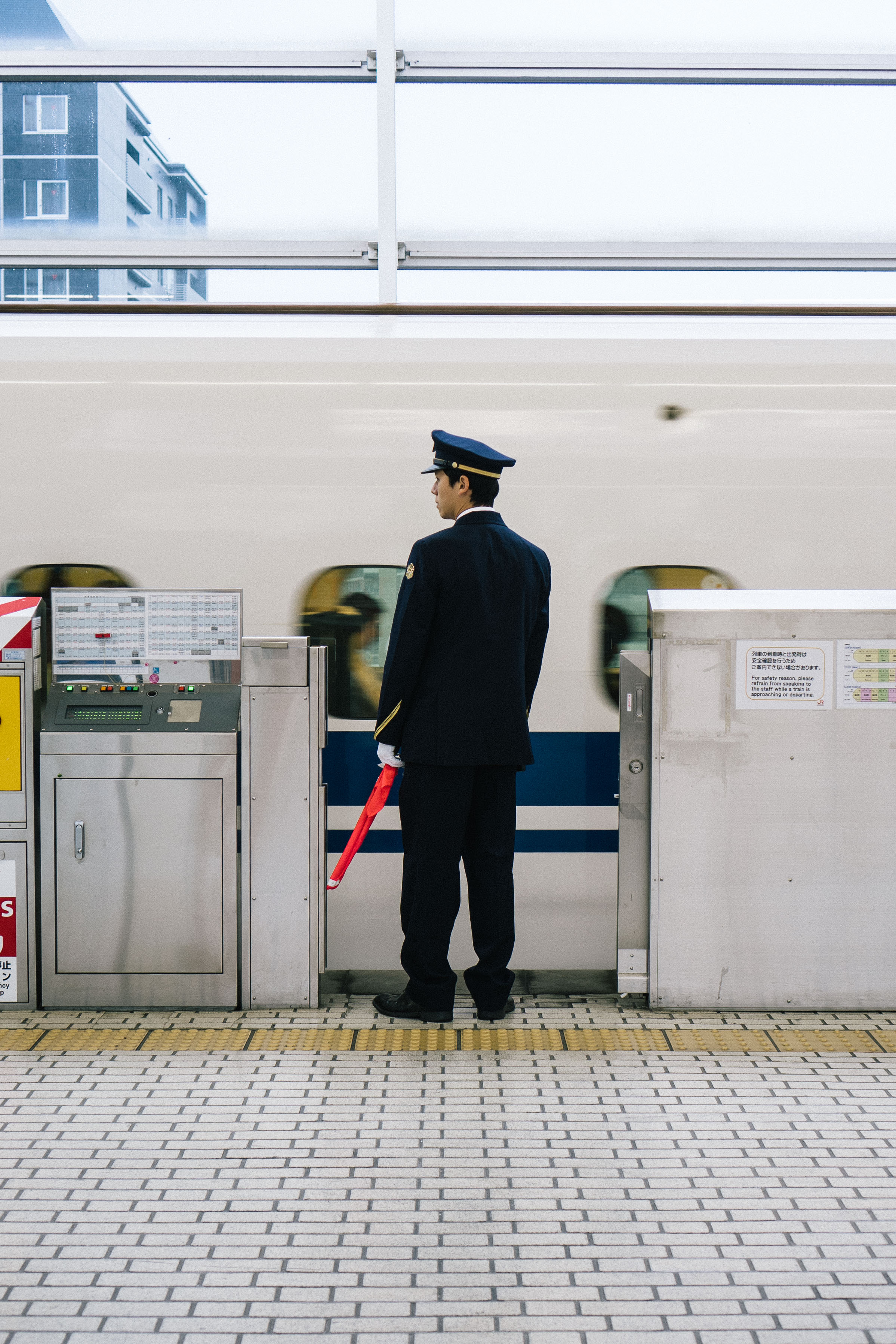 2017_okt_japan_135.jpg