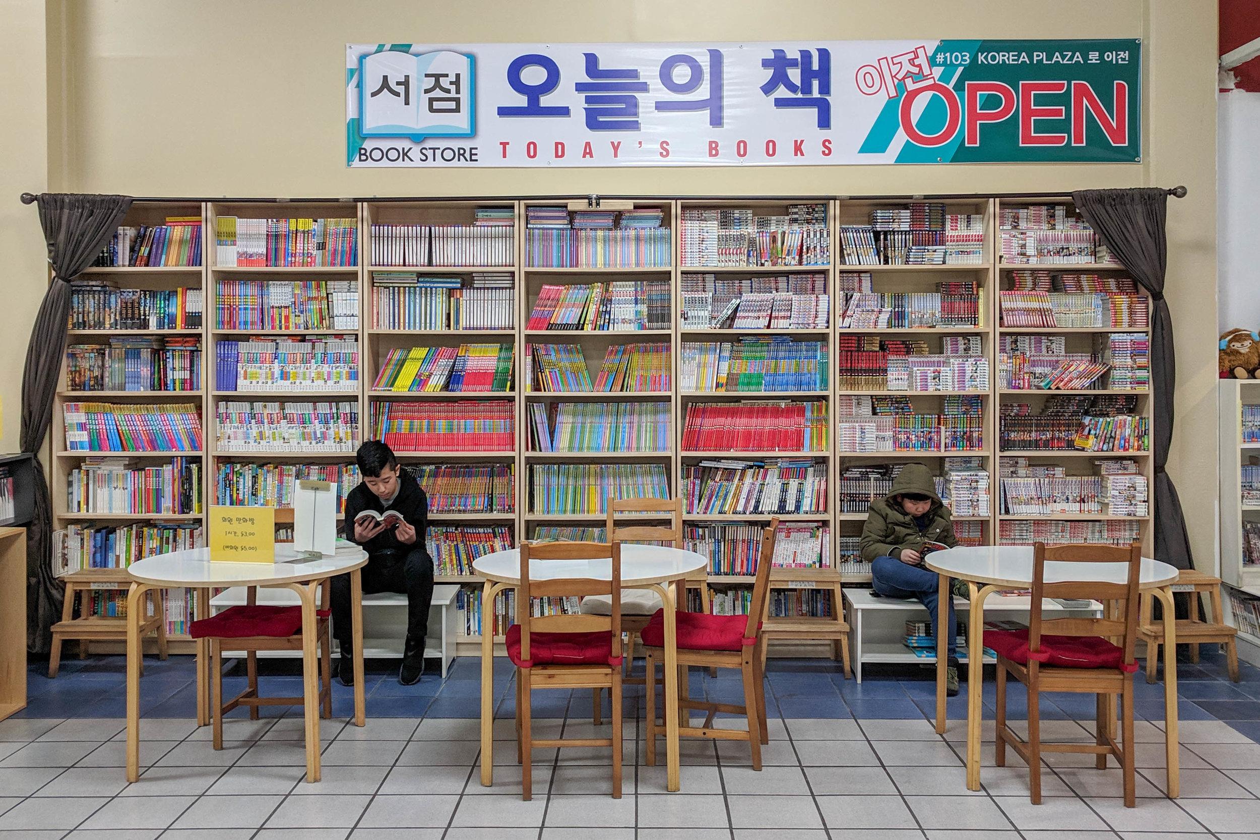 Koreatown-154341.jpg