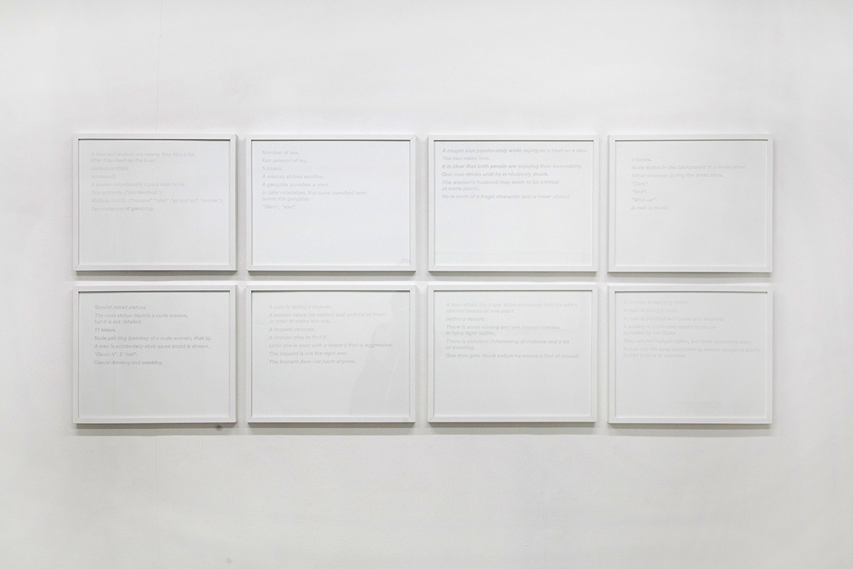 """Synopses series, 2014-2015, 16""""x20"""" graphite on paper."""