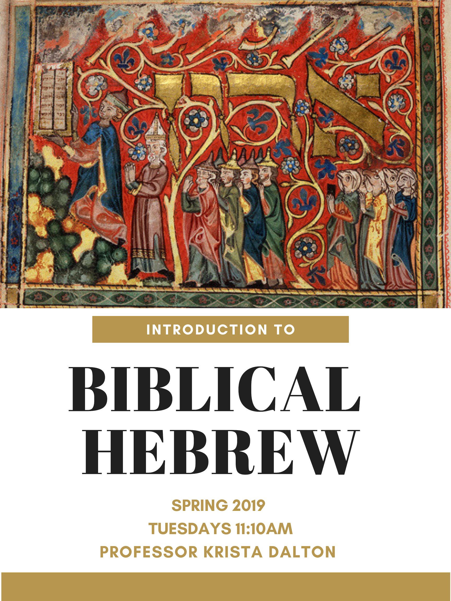 biblical hebrew.png