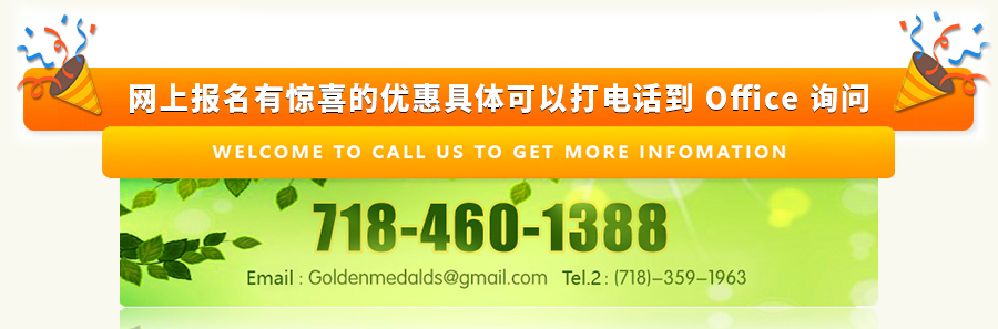 websign_info_call - en.jpg