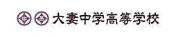 logo_otsu.png