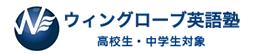 logo_wg.png