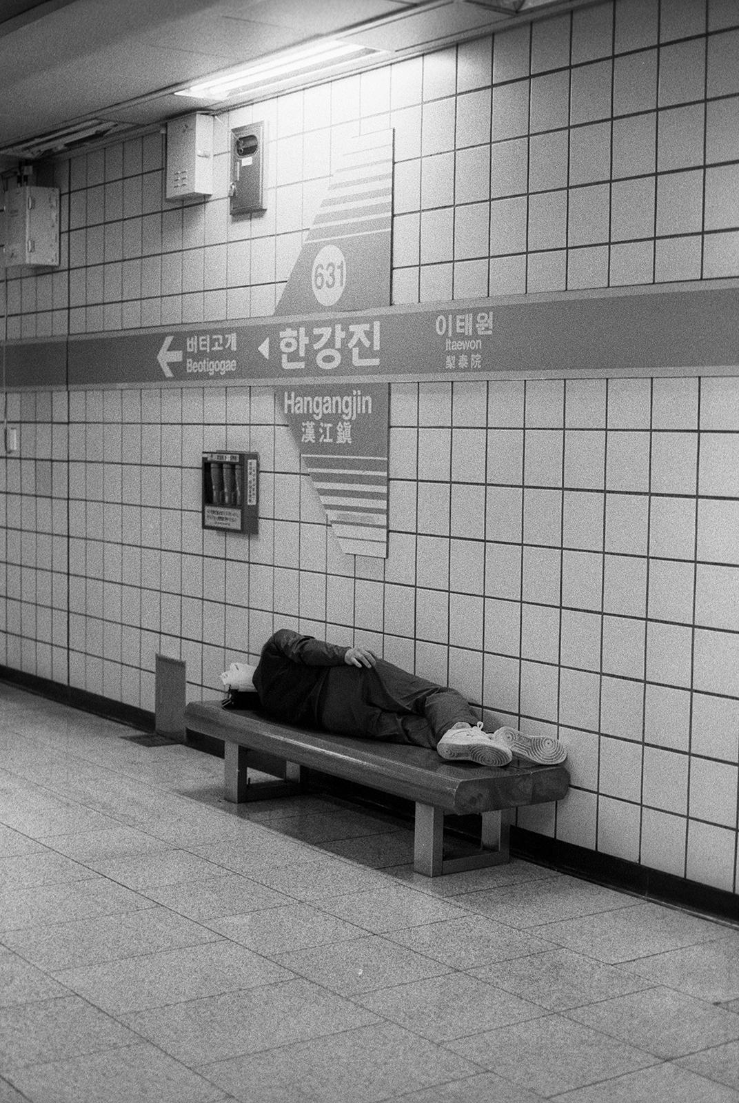 seoul, 2016