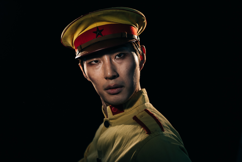 Director: Sojeong Jang Cast: Nara Bae