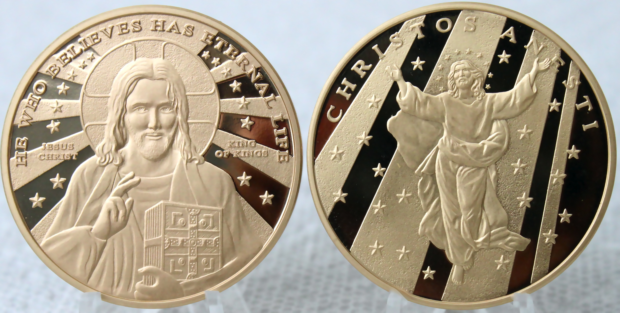 The Jesus Coin - Solid brass. Also available for purchase, a display case and/or acrylic stand. Makes a great gift!