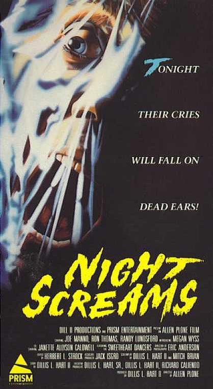 nightscreams.jpg