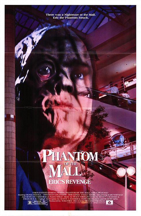 phantommall.jpg