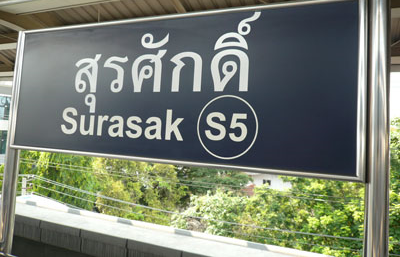 Take sky train to Surasak station. Then take Exit 3.