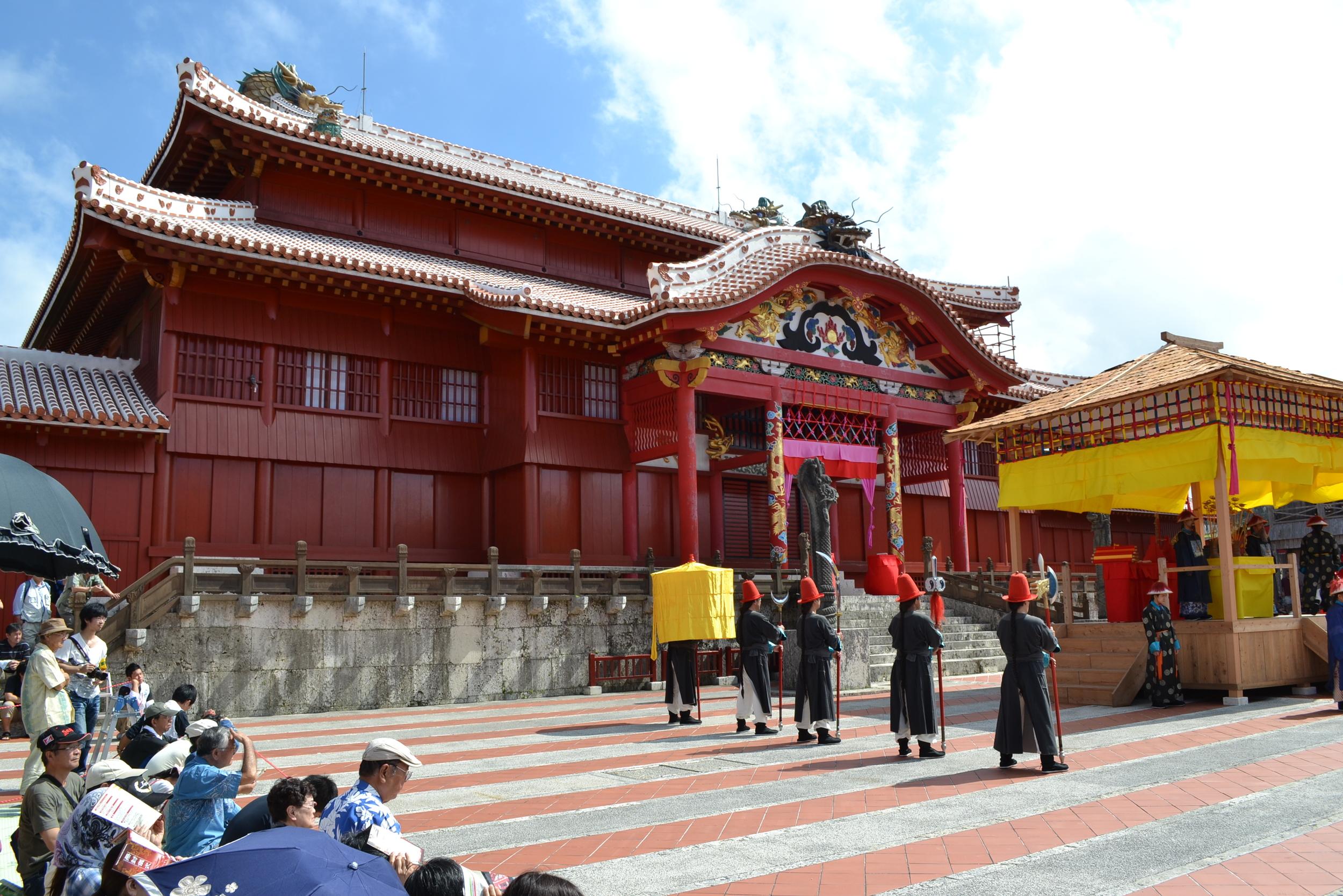 Festival de Shuri.