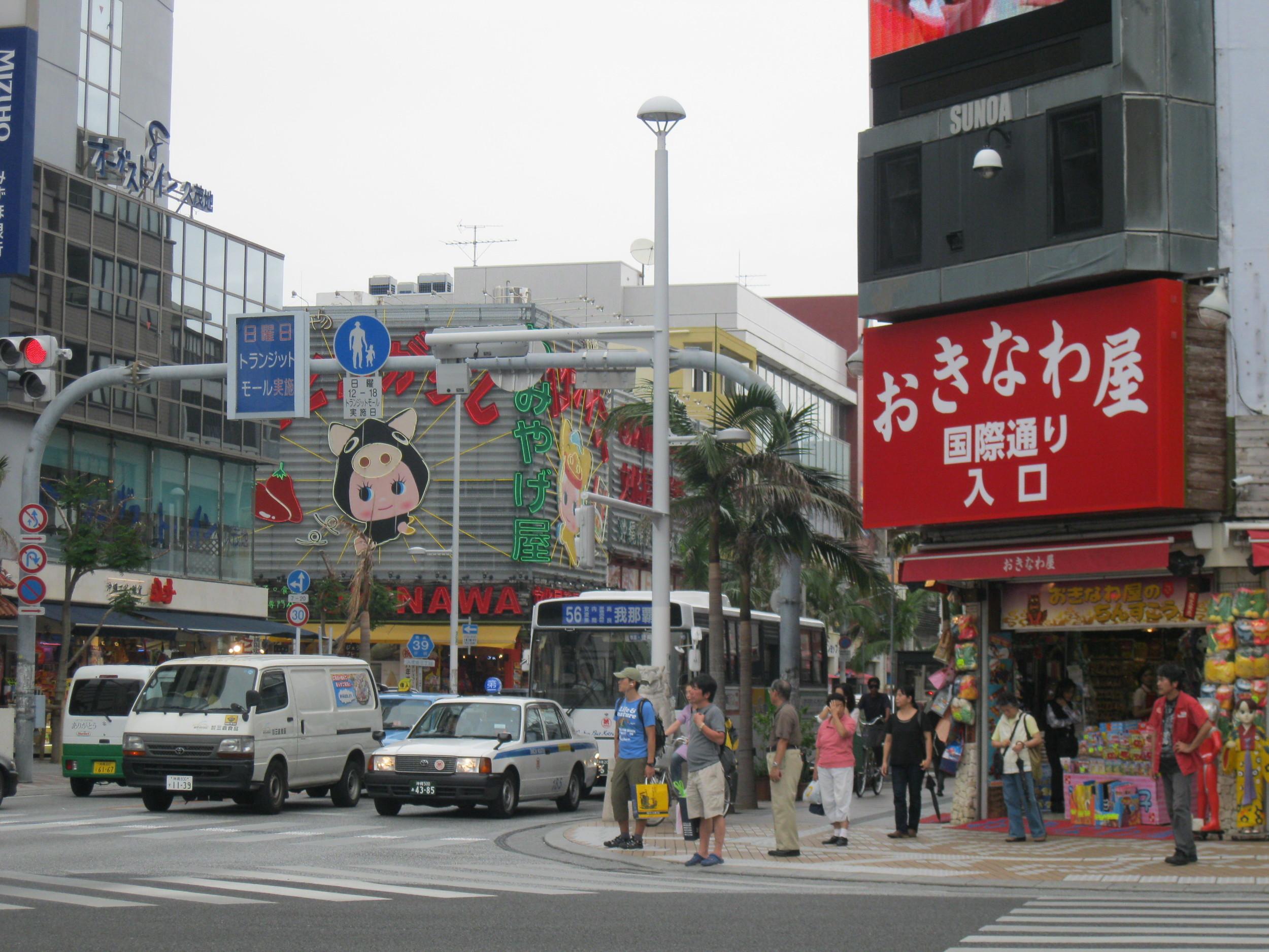 Entrada a Kokusai Dori: La 'Avenida Internacional'.